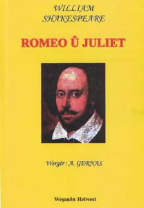 romeojulia_shakespeare